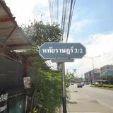 ขายที่ดิน 1 ไร่ ซอยหทัยราษฎร์ 2/2 มีนบุรี เหมาะทำอพาร์ทเม้นท์ อู่ซ่อมรถ โกดัง