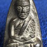 หลวงปู่ทวด เนื้อแร่ พิมพ์ เอ ปี 2505