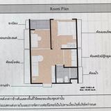 เจ้าของขายดาวน์คอนโอ ขนาด 33.53 ตรม. 1 ห้องนอน ตึก B ชั้น 3 ตำแหน่ง B320 ผนังห้องไม่ติดกับใคร