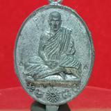#เหรียญหล่อรุ่นแรก รวยทันใจ# #หลวงปู่ปัน วัดเทพนิมิตรจันทร์แสงวนาราม# ~เนื้อตะกั่วอวนโบราณนำฤกษ์ไม่ตัดช่อ  400._บาท