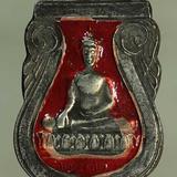 เหรียญ หลวงพ่อปู่ วัดโกรกกราก รุ่น2 เนื้อเงิน  j116