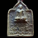 เหรียญหล่อแซยิด หลวงปู่รอด วัดบางน้ำวน สมุทรสาคร ปี2477