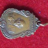 เหรียญหลวงพ่อน้อยวัดธรรมศาลาปี2500