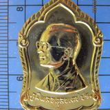 018 เหรียญ 6 รอบในหลวง ร้อยใจปวงประชา ปี 2542 บล็อกกองกษาปณ์