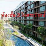 ให้เช่าคอนโด D condo Creek Phuket (ดีคอนโด ครีก ภูเก็ต)