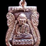 เหรียญหลวงปู่ทวด วัดเขียนบางแก้ว พัทลุง ปี2555