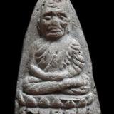 เนื้อว่านหลวงปู่ทวด วัดตรีมิตร ยะลา ปี2537