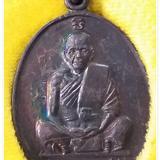 เหรียญหลวงพ่อคูณ รุ่นเจ้าคุณญาณ (หลังแบบ)  2537 ตอกโค๊ต ดีดี