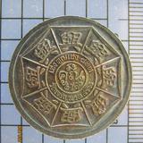 3373 เหรียญเนื้อเงินหลวงพ่อคูณ รุ่น เฮงคูณเฮง 8 ทิศ ปี 2536