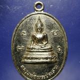 เหรียญ พระประธานกะหลั่ยเงิน วัดอุทุมพร ปราจีนบุรี