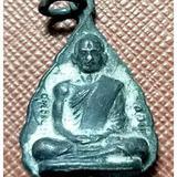 เหรียญรูปเหมือนใบโพธิ์ หลังพระพุทธโคดม หลวงพ่อขอม วัดไผ่โรงวัว สุพรรณบุรี 2505