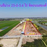 ขายที่ดิน นนทบุรี ไทรน้อย ที่ดินสีม่วง ขนาด 25 ไร่ ถมแล้วพร้อมใช้งาน