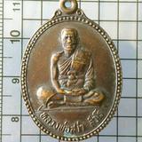5308 เหรียญหลวงพ่อสง่า สีวโร วัดค่ายแสงธรรมศิลาชัย รุ่นสู้มา
