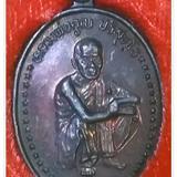 เหรียญหลวงพ่อคูณ เสาร์ 5