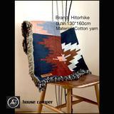ขายถูกผ้าคลุมโต๊ะโซฟาเก้าอี้คลุมตัวคลุมอเนกประสงค์ลายโบฮีเมียนhitorhikeลายฮิตปูโต๊ะปิคนิค