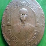 เหรียญหลวงพ่อฉุย วัดคงคาราม รุ่นแรก โมมีไส้ ปี2465