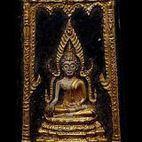 (เช่าแล้ว)พระพุทธชินราช หลวงพ่อเริ่ม วัดบางพระ จ.ชลบุรี ปี 2513