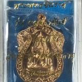 เหรียญปั๊ม พระพุทธชินราช ด้านหลังพระนเรศวร รุ่นจอมราชันย์ เนื้อทองแดง ปี 2555