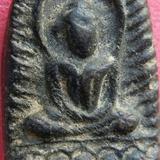 พระหลวงปู่ศุข วัดปากคลองมะขามเฒ่า เนื้อผงคลุกรัก หลังยันต์อุขึ้น