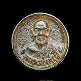 เหรียญหลวงพ่อแพหลังช้างสามเศียร วัดพิกุลทอง สิงห์บุรี ปี2537