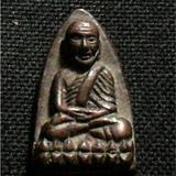 พระรูปหล่อหลวงปู่ทวด วัดช้างให้ จ.ปัตตานี