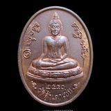 เหรียญหลวงพ่อโต๊ะหัก หลวงพ่อทอง วัดสำเภาเชย ปัตตานี ปี2540