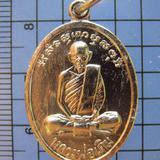 1731 เหรียญหลวงพ่อเดิมหลังหลวงพ่อน้อย พ.ศ.2516 เนื้ออัลปาก้า