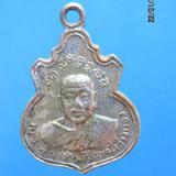 1093 เหรียญหลวงพ่อทวดหัวมวย หลังชินราช วัดอ่างทอง จ.สงขลา