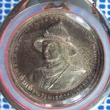 - เหรียญยุทธหัตถี สมเด็จพระนเรศวร วัดป่าเลไลย์ ปี 2513 เนื้อ