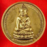 เหรียญเทอดพระเกียรติ 50 ปี วัดสุทัศนเทพวราราม ปี 39