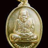 เหรียญหลวงปู่ทวดหลังฉลองสิริราชสมบัติครบ 50 ปี วัดช้างให้ ปัตตานี ปี2539