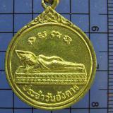 3802 เหรียญประจำวันจันทร์ อังคาร พุธ ศุกร์ หลังหลวงพ่อโสธร จ