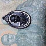 เหรียญหลวงพ่อคูณปี17