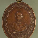 เหรียญ หลวงพ่อเที่ยง วัดบางหัวเสือ เนื้อทองแดง  j96