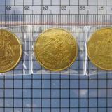 047 เหรียญกษาปณ์หายาก เหรียญ 50 สตางค์ ปี 2500 เนื้อทองเหลือ