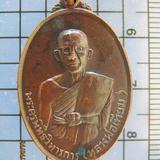 3360 เหรียญหลวงพ่อเทียม วัดกษัตราธิราชวรวิหาร ออกวัดศรีโพธิ์