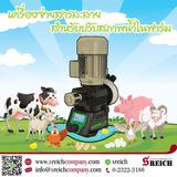 บำบัดน้ำในฟาร์ม ก่อนใช้จะทำให้สัตว์เลี้ยงมีคุณภาพชีวิตที่ดีขึ้น