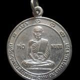 เหรียญรุ่นแรกหลวงพ่อทวดหนอน วัดเขามะรวด วัดดอนตะวันออก ปัตตานี ปี2505