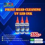 Print Head Cleaning UV LED ink 100ml