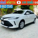 ▶️2020 Toyota Vios 1.5 J  ENTRY  ▶️ไมล์แท้💯%3X,xxx กม.