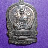 เหรียญหลวงพ่อคูณ รุ่นนั่งพานชนะมาร ปี 2537 เนื้อทองแดง