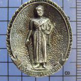 3384 เหรียญหล่อเนื้อเงิน ท้าวสุรนารี (ย่าโม) เสาร์ 5 วัดสุทธ