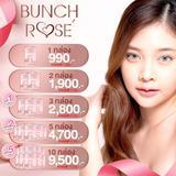 ผลิตภัณฑบำรุงผิวสวย Bunch Rose'