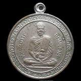 เหรียญรุ่นแรกหลวงพ่อทวดหนอนหลังเจดีย์ วัดเขามะรวด ปัตตานี ปี2505