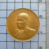 3607 เหรียญหลวงปู่สิม พุทธาจาโร วัดถ้ำผาปล่อง ปี 2453 จ.เชีย
