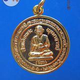 743 เหรียญกลมเล็กสมเด็จพุฒาจารย์โต หลังพระนอน