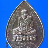 5074 เหรียญหยดน้ำหลวงปู่ทวด หลังสถูปเจดีย์ วัดพะโคะ จ.สงขลา