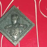 เหรียญกรมหลวงชุมพร หลังหลวงปู่ศุข หลวงปู่ตี๋ วัดหูช้าง