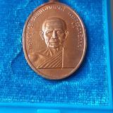 เหรียญหลวงพ่อทองอยู่ รุ่นแรก ปี 09 วัดใหม่หนองพระองค์ อ.กระทุ่มแบน จ.สมุทรสาคร