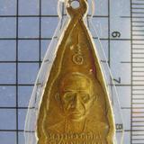 3212 เหรียญพระพุทธโกศัย หลังหลวงพ่อจันทิมา วัดช่องลมสูงเม่น  รูปที่ 1